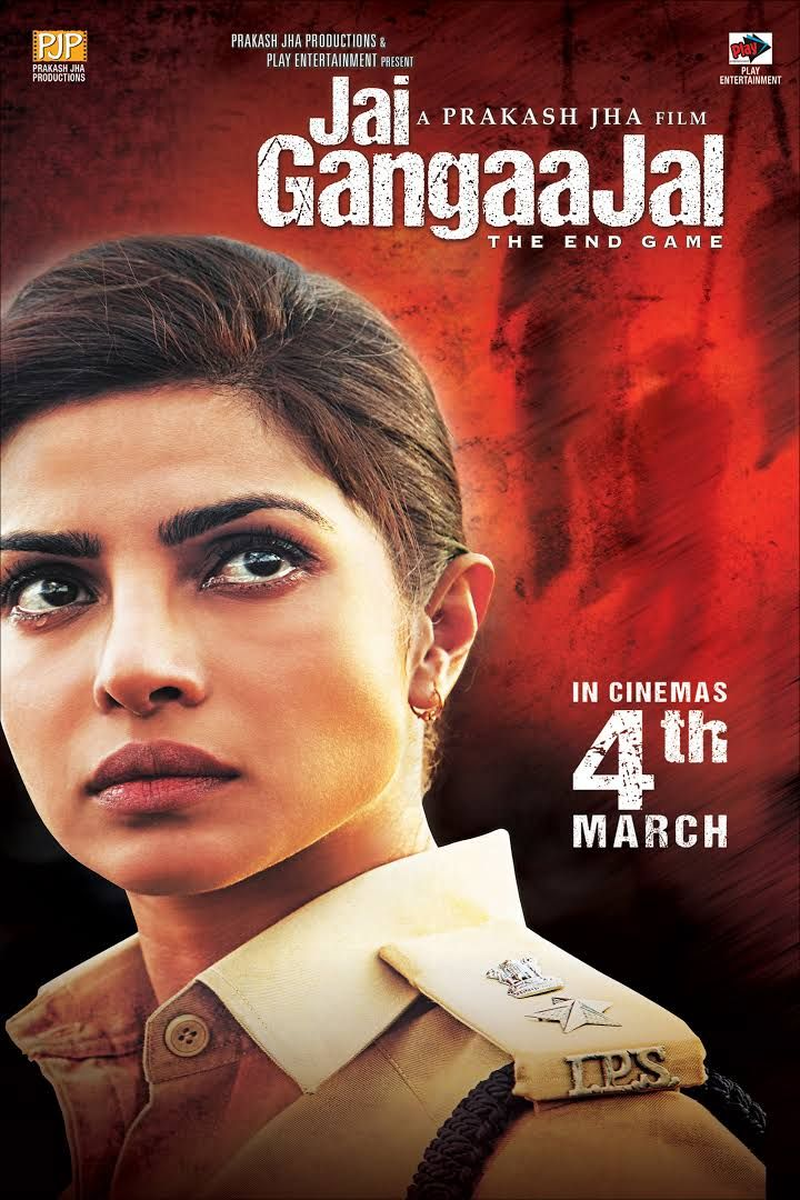 starring Priyanka Chopra and Prakash Jha in the lead currently stands with a total collection of est 37.50 crores at the domestic box office. Jai Gangaajal also features Manav Kaul, Ninnad Kamat, Rahul Bhat and Murli Sharma in pivotal roles Bollywood Viral Feedback: Good   For more details on this you can visit us at http://www.bollywoodviral.in/videos
