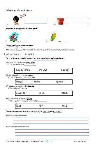Alpabetong Filipino Worksheet For Grade 1 : K to 12 grade 2 unang markahang pagsusulit mathel1 pinterest