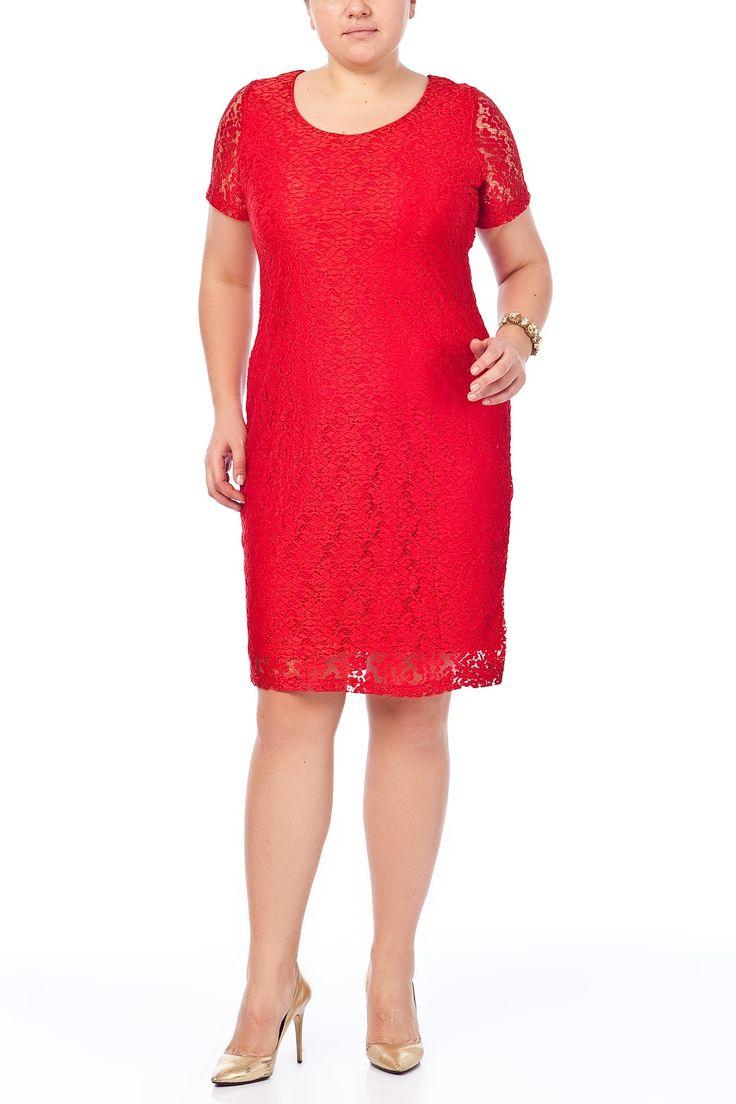 Büyük Beden Kırmızı Elbise 65N2015 Şans | Trendyol