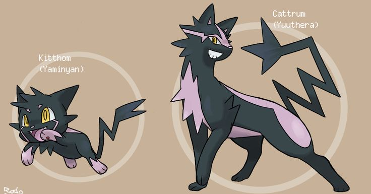 Kitthom and Cattrum  Ghost/Dark Type evolves using Dusk Stone