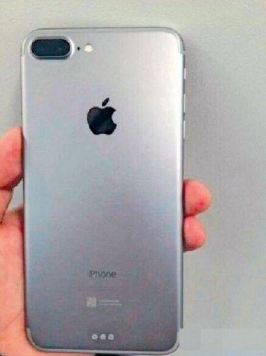nice iPhone 7 : Así se verán las rediseñadas líneas de las antenas
