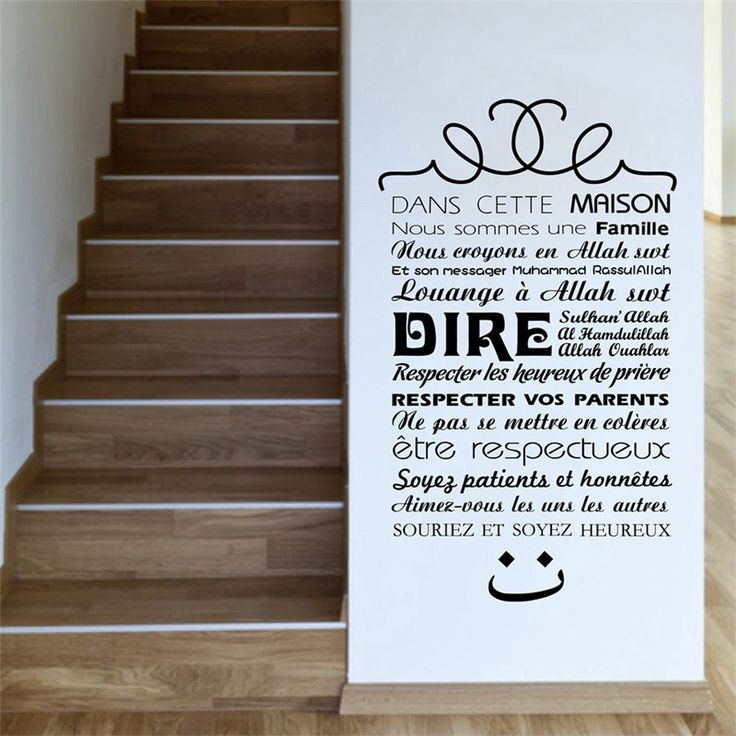 French version Islamic House Rules wall stickers , Islam Vinyl Wall Decal Art Quran Quote Allah Wall Sticker. Yesterday's price: US $18.98 (15.69 EUR). Today's price: US $14.99 (12.38 EUR). Discount: 21%.