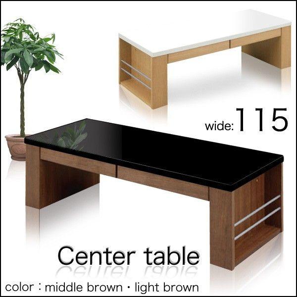 センターテーブル ローテーブル パソコンデスク 机 木製 幅110cm ... スクエア · ウェンジ色センターテーブル · ガラスセンターテーブル