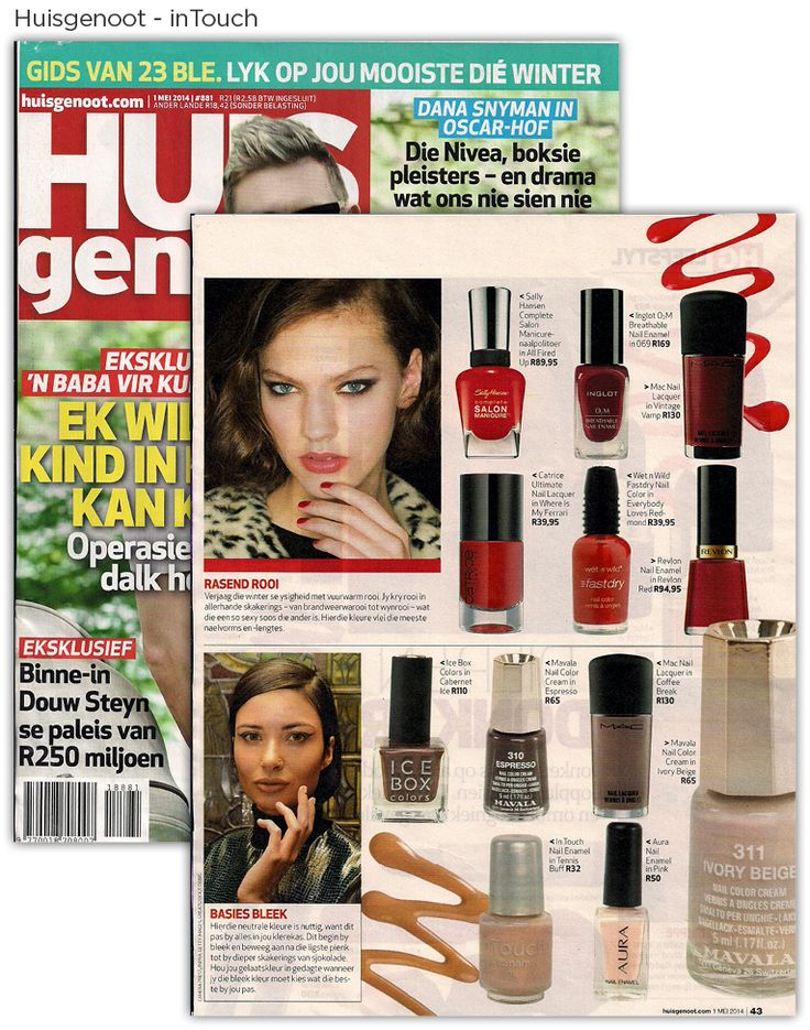Our very own inTouch in Huisgenoot Magazine