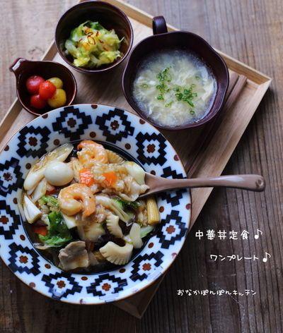 ■ホタテ缶を隠し味に♡本格中華丼 と、白菜のナムル by れっさー ...