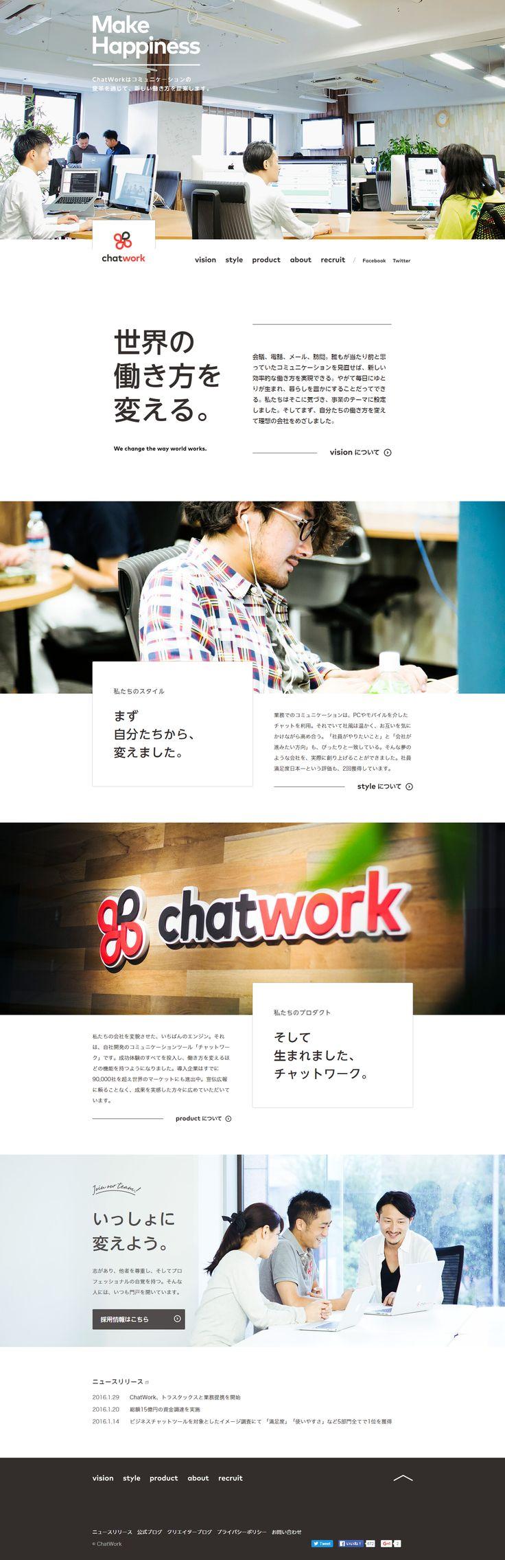 http://corp.chatwork.com/ja/