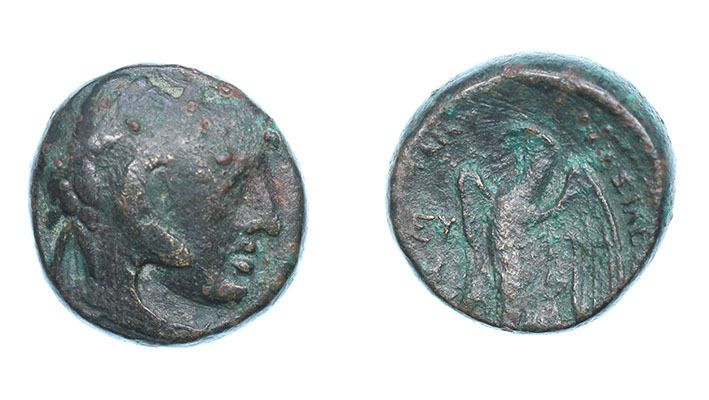 ptolemy i  soter AE _ alexandria  | eBay