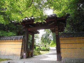 秋篠寺(大元帥明王)@奈良市-01 by small-life.com, via Flickr