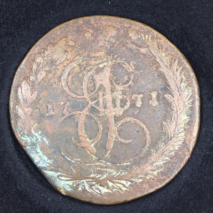 Antique 1771 coin 5 kopeksEmperor Catherine IIof Russian Empire 18thCweight: 49.7g; ...