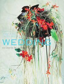 First class. Floral Design 1. Wedding