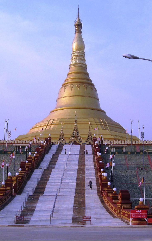 #Naypyidaw - #Myanmar http://en.directrooms.com/hotels/country/1-20/