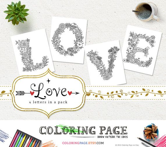 Coloring Pages LOVE Printable Alphabets Coloring Letters Coloring Page DIY Adult Coloring