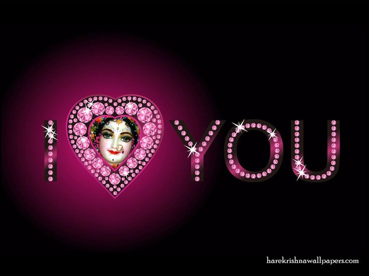 http://harekrishnawallpapers.com/i-love-you-radharani-artist-wallpaper-014/