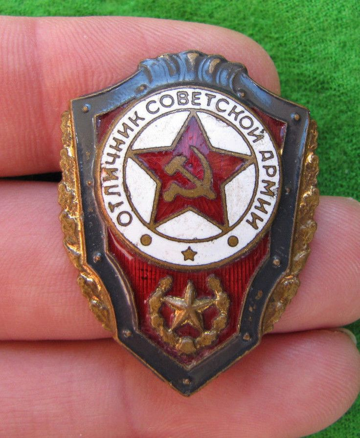 Vintage Russia USSR badge pin Excellent Soviet army militaria red army medal