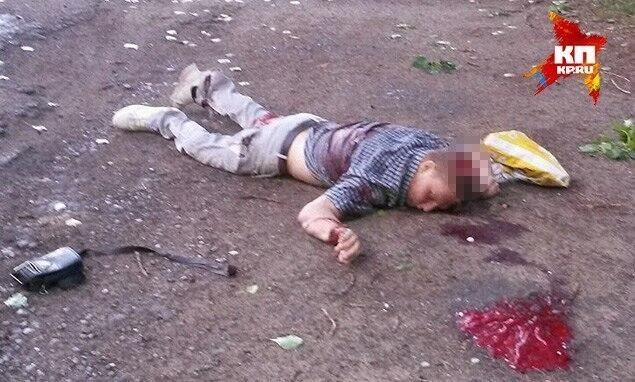@Barack Obama = Выродок рода человеческого During the shelling in Slavyansk militants national guard killed a child pic.twitter.com/MnAZTaDka5 .  Выродок рода человеческого Während der Beschuss in Slavyansk Militanten Nationalgarde ein Kind getötet