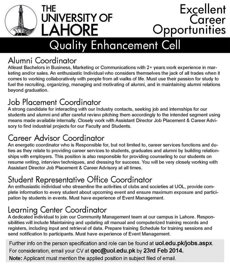 Jobs At QEC   The University Of Lahore #Lahore #Pakistan  Jack Of All Trades Resume