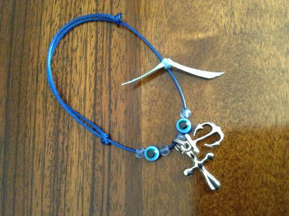 Blue Nautical Charm Martirika Bracelet, sent to Brisbanen, Australia