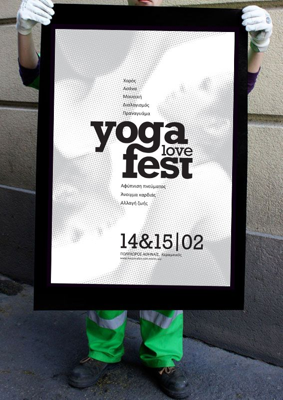 yoga_fest_poster by Nancy Skerletidou, via Behance