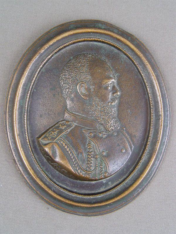 Антиквариат. Барельеф «Александр III», бронза, литье, патинирование