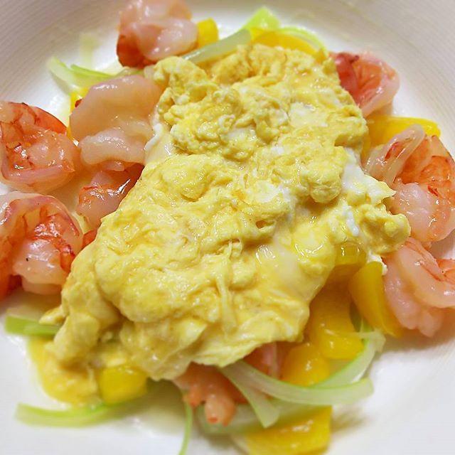 #うち中華 #海老と卵炒め #chinesefood #shrimp and #egg  #くるっと #ぷりぷり #エビ に  #ふわっと #中華卵 の ベストマッチ #cooking #mycooking #myrecipe