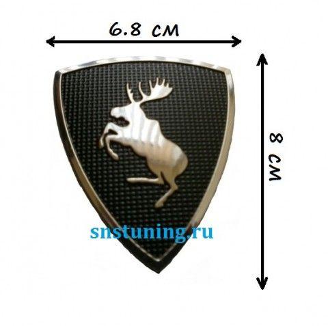 Эмблема с лосем для Вольво.