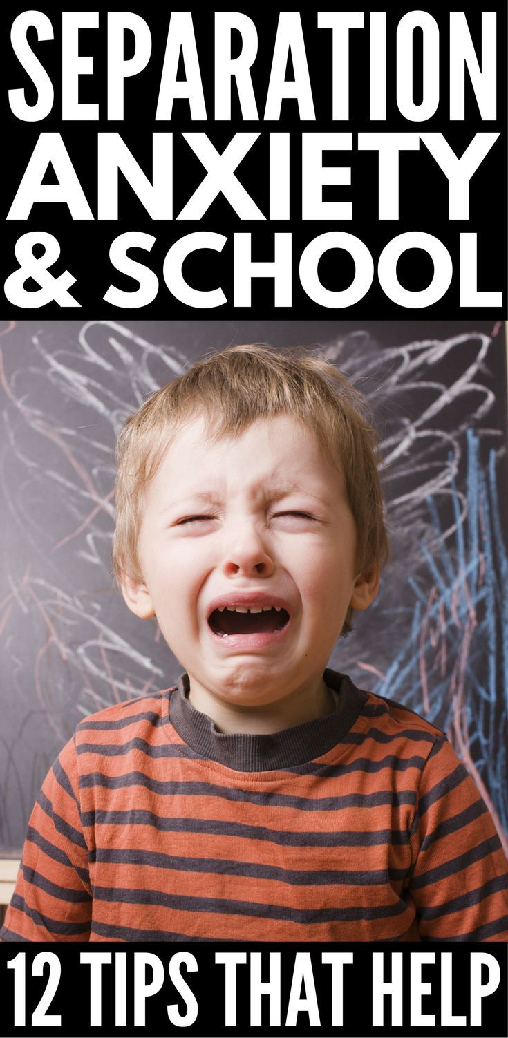 12 tips to cope with back to school anxiety | If crying at school drop-off has you down, we've got 12 simple yet effective tips to help kids overcome feelings of separation anxiety and school. Whether it's the first day of preschool, your child is transitioning into full-day kindergarten, or your little one is starting a new school in the middle of the school year, separation anxiety can be stressful for the whole family. Check out our strategies for a stress-free back-to-school experience!