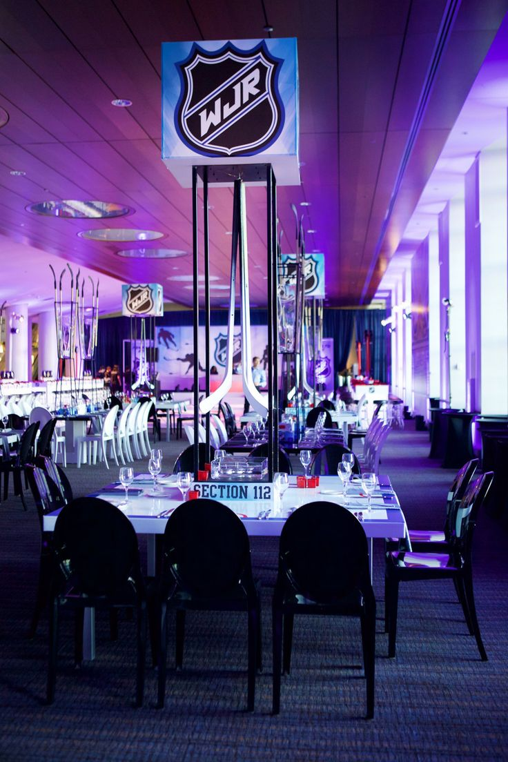 We truly enjoyed being part of will s bar mitzvah at the stadium club at soldier field