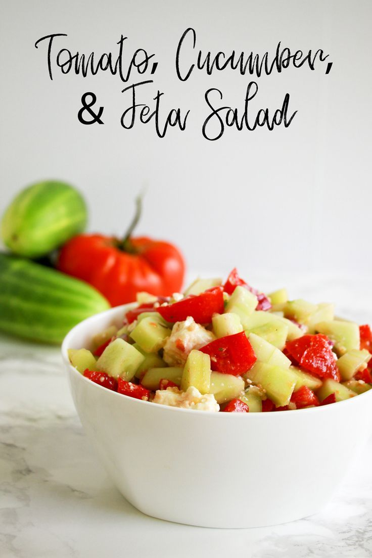 Cucumber tomato and feta salad.  The perfect summer salad using garden fresh veg…