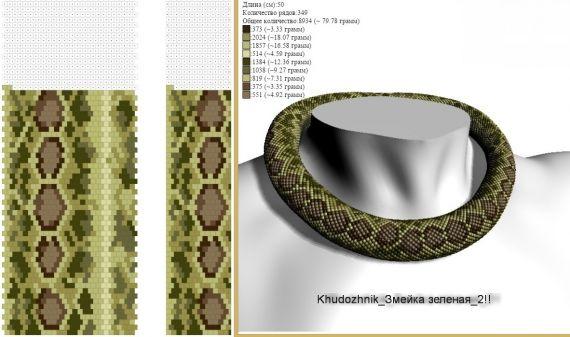 Схемы змеиных принтов.