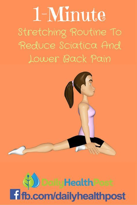 If you have back pain or sciatic nerve pain, avoid taking drugs which are typically prescribed as a first line treatment.  Try basic exercises first and other alternative treatments like chiropractic, acupuncture, yoga, pilates, and massage.     The video below link  also illustrates a simple one-minute daily stretching routine that can help reduce sciatic pain stemming from an overly tight piriformis muscle in your buttocks.