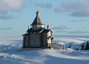 Résultats de recherche d'images pour «église de la trinité antarctique»