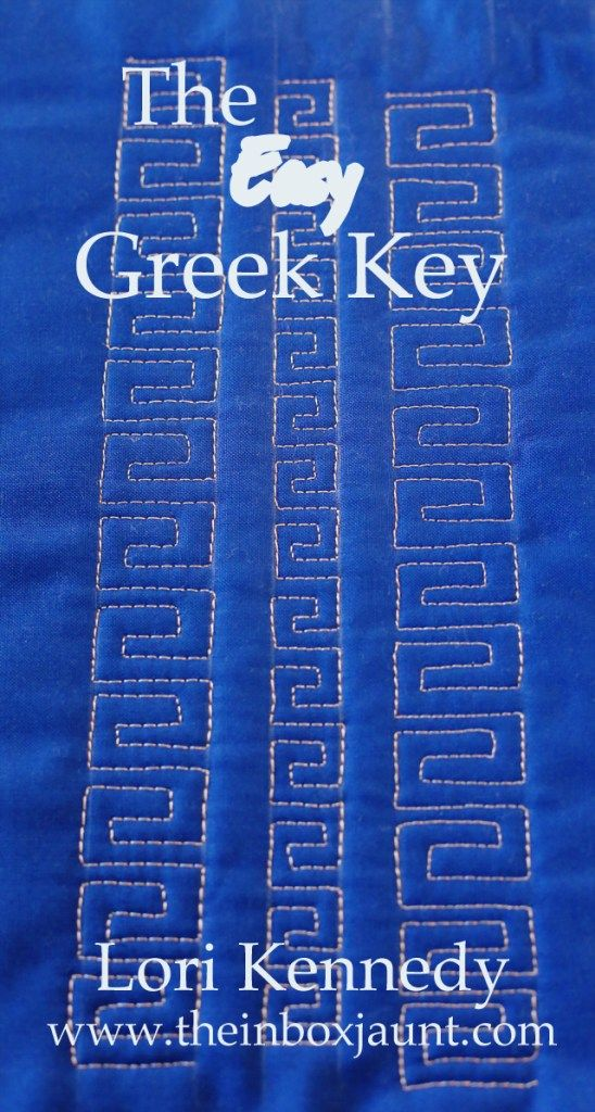 The EASY Greek Key-Free Motion Quilt Tutorial | The Inbox Jaunt