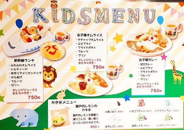 夏本番 広島市 ファミリープール も始まっていますね カフェ風車 アクア広島センター街店 では お子さまランチ も増えてより楽しめるようになりまた アメリカンドッグ は 風車 の ホットケーキ のタネを使って作っているのでこれだけでも美味しくいただけます