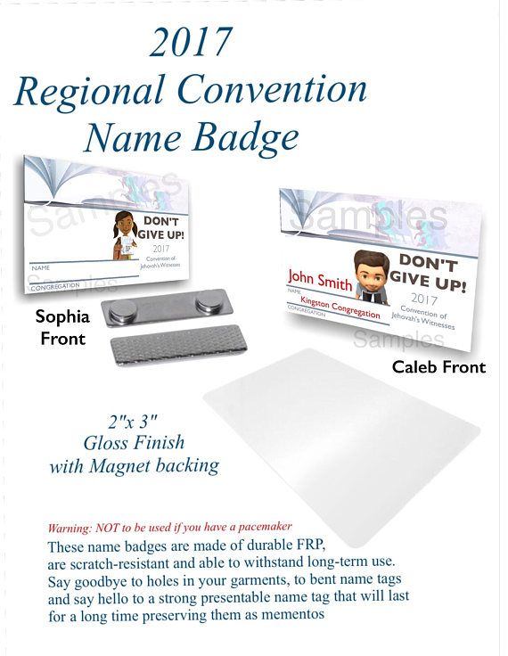 JW.ORG Convention Name Tag Spanish or English Kids version