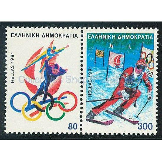 """Ελλάδα 1991 """"XVI Χειμερινοί Ολυμπιακοί Αγώνες"""" Πλήρες σετ Ασφράγιστο Λουξ (**) Βλαστός 1842-1843"""