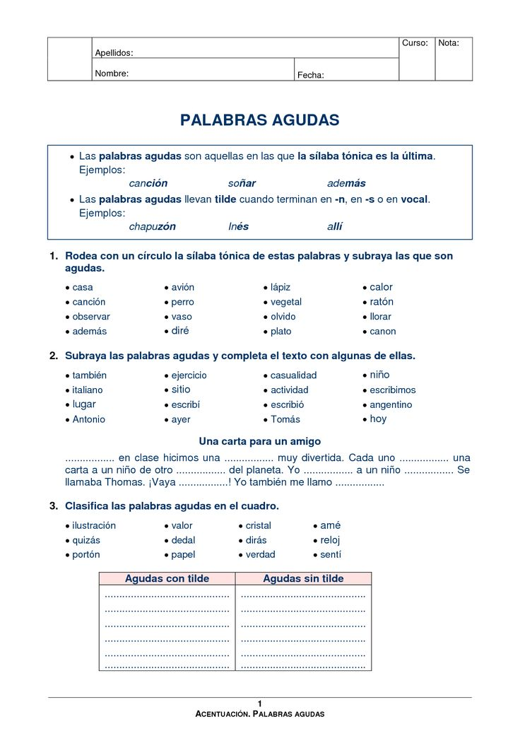 33 best Reglas de acentuación images on Pinterest Spanish - scope of work template
