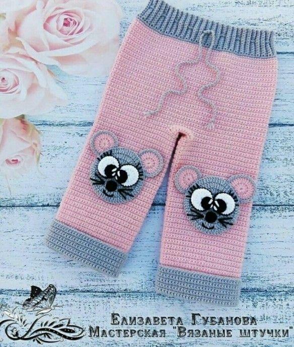 как украсить детские штанишки 0 вязание для детей вязание