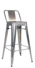 Барный стул LYON  5200 руб высота 740