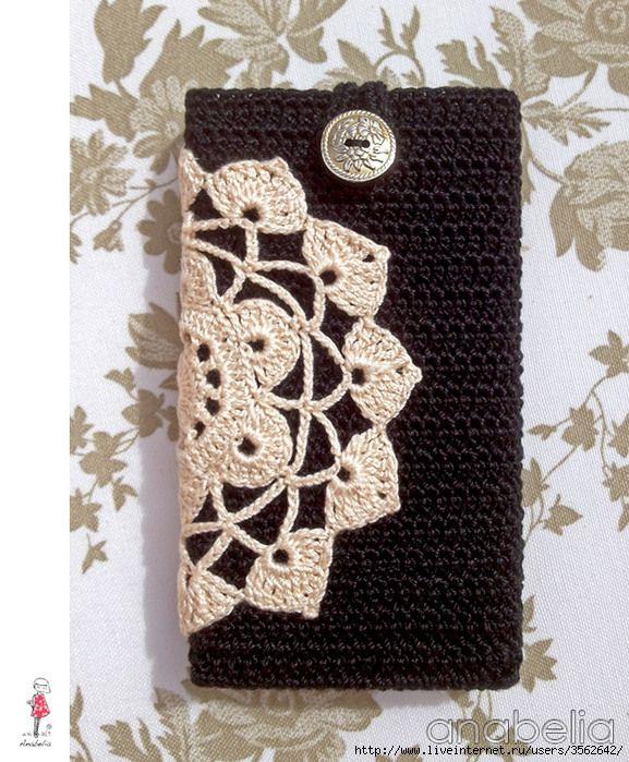 Black-beige-crochet-smart-cover-3 (577x700, 339Kb)