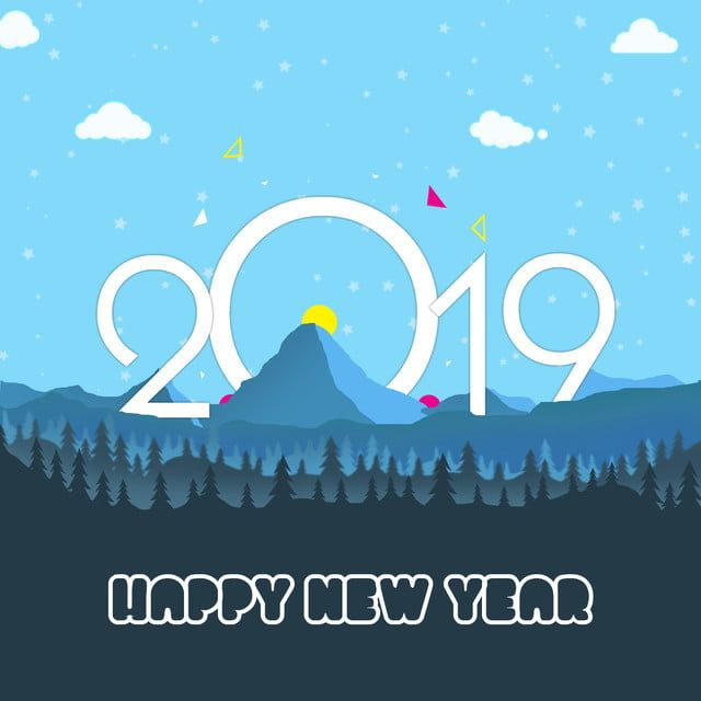 New Year 2019 New Year Graphic Png And Psd In 2020 New Year Logo Happy New Year Png Happy New Year Logo