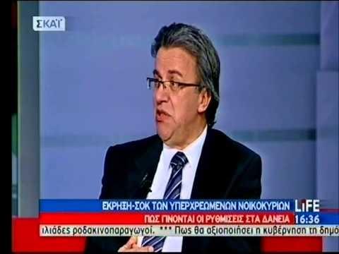 """Ο Συνήγορος του Καταναλωτή κ. Ευάγγελος Ζερβέας στην εκπομπή """"Life"""" του ΣΚΑΪ - 12.2.2013"""