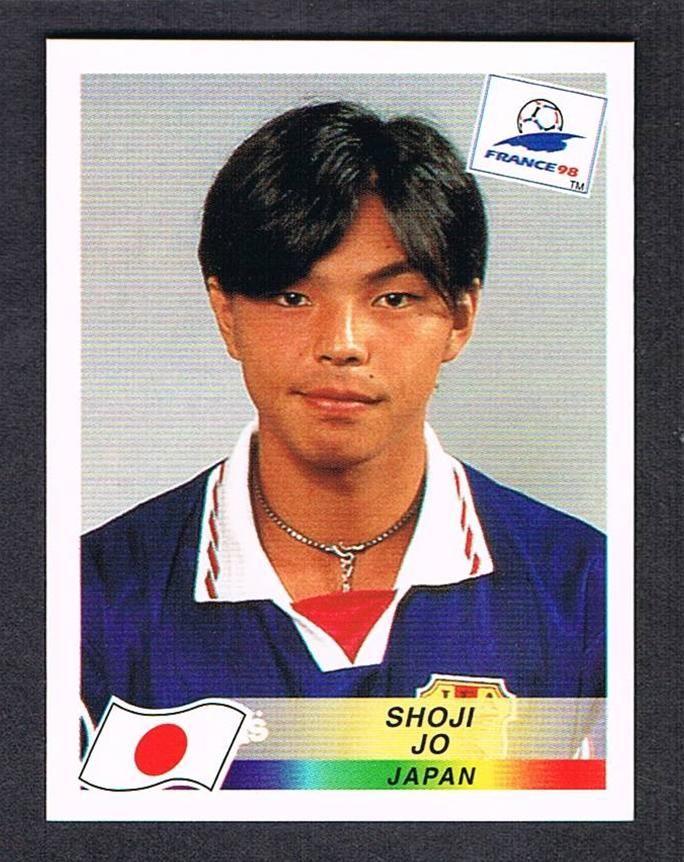 Image result for france 98 panini japan shoji jo