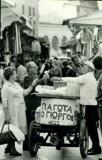 1970 ~ Selling ice cream in Monastiraki, Athens