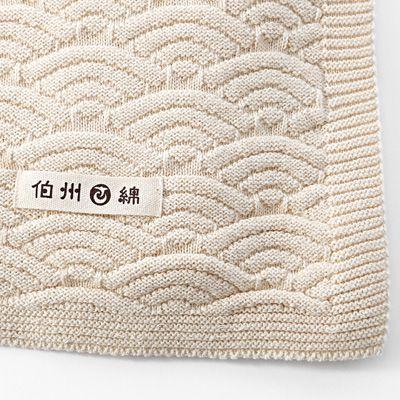 【販売期間・数量限定】 伯州綿 ブランケット(青海波) | 無印良品ネットストア