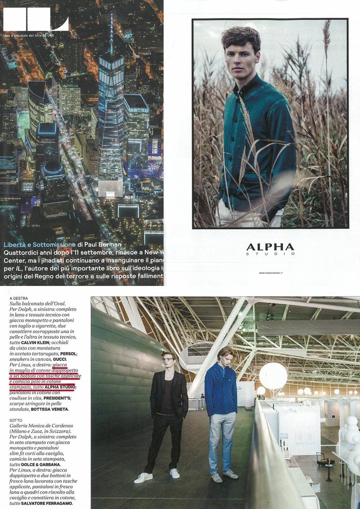 #AlphaStudio double styles on IL-Intelligence in Lifestyle! Cotton blouson strange dye & double-breasted coat stone washed color.. Choose your outfit of the day!   #SS2015 #outfitoftheday #outfit #knitwear #knit #florence #color #menswear #mensfashion #menstyle #stylishoutfit #style #gauge #yarn #stitch #glamour #picoftheday #glam #iconic