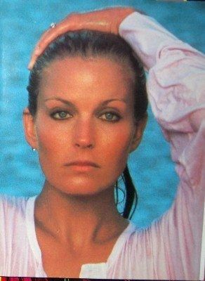 Buy Rare, Out of Print, First Edition, First Print. Bo ( Bo Derek ) By Wallaby Books. 1980for R100.00