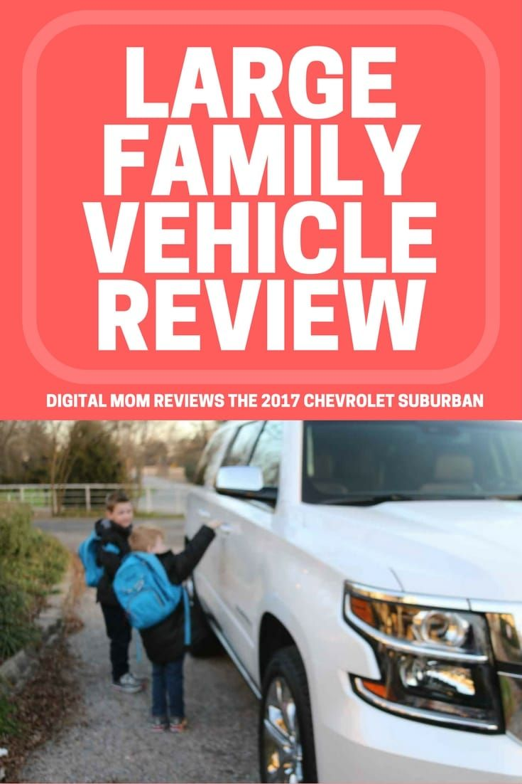 2017 chevrolet suburban review this is not the suburban i knew growing up