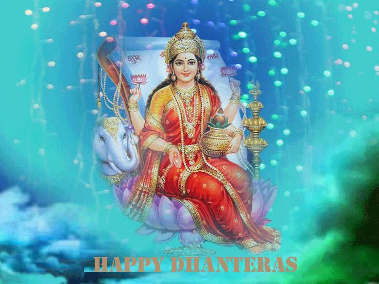 Dhanteras Images 2015  Download Free - http://www.happydiwali2u.com/dhanteras-images-2015-download-free/