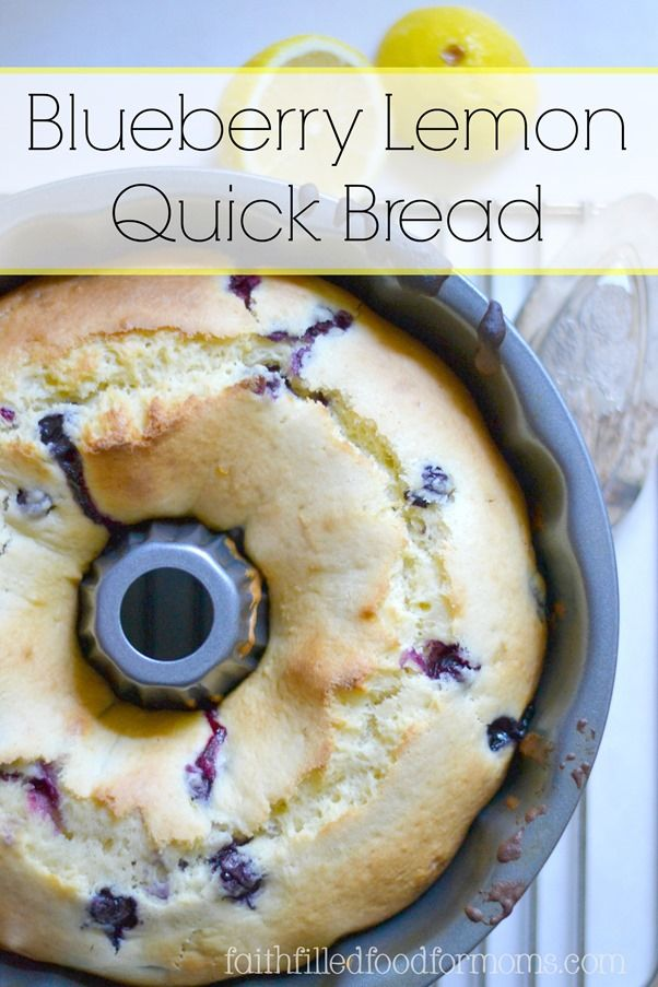 Blueberry Lemon QUICK Bread ~ so easy and oh so yummy! Make with fresh or frozen blueberries.
