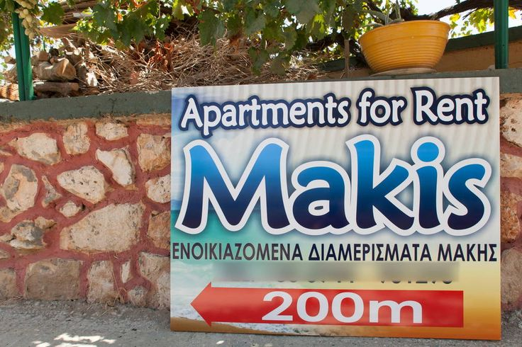 Check out this awesome listing on Airbnb: Agia Fotia Cretan hospitality! - Apartments for Rent in Sitia